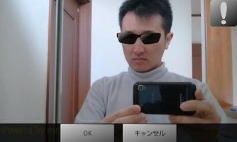 Screenshot of Sunglass Camera