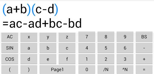 varcal - variable calculator