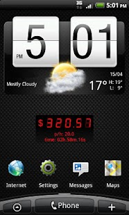 Cash Counter Widget - screenshot thumbnail