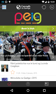 PEIG.ie- screenshot thumbnail