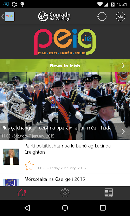 PEIG.ie- screenshot
