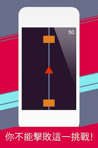 反射搶- 免費智力遊戲增加濃度和反應