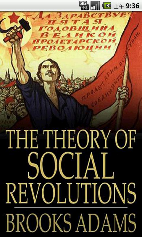 Theory of Social Revolutions - screenshot