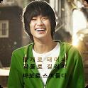 김수현,이현우,박기웅 사진보기,은위,은밀하게위대하게 icon