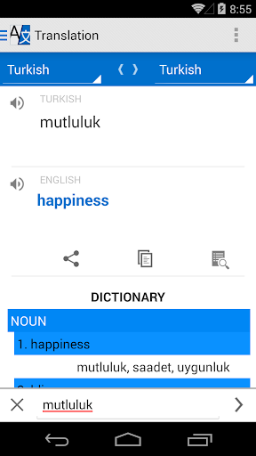 【免費工具App】Handy Translator. Translate-APP點子