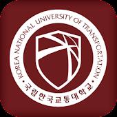 한국교통대학교 iFrame (스마트패드10.1)
