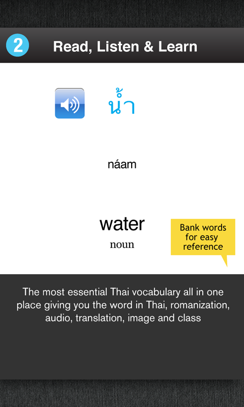 Learn Thai WordPower- screenshot