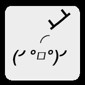 Emo - Emoji and emoticon