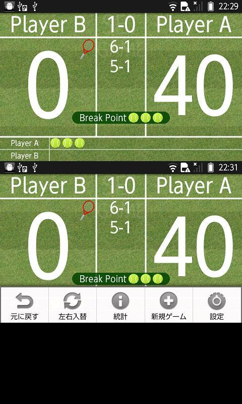 Love40 -Tennis Score Board-- screenshot