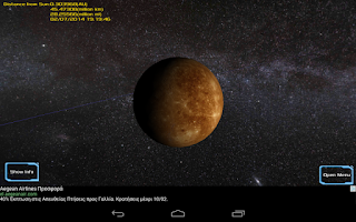 Screenshot of Solar System 3D Viewer