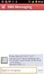 SMS Messaging v0.6.4