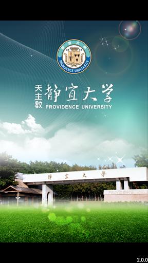 招生 >> 歷屆考古題 | 東海大學‧資訊工程學系