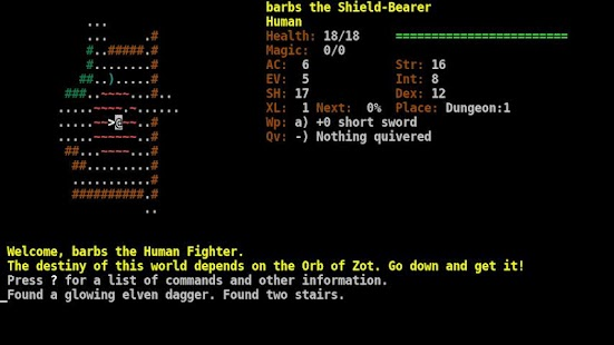 Dungeon Crawl:SS (ASCII) - screenshot thumbnail