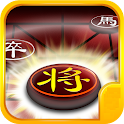 Chinese Chess Game icon