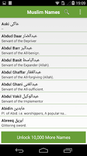Muslim Names- screenshot thumbnail