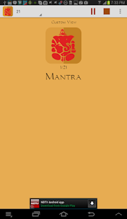 Mantra - screenshot thumbnail