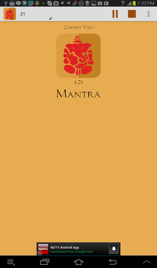 Mantra - screenshot