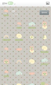 Gomguri Dodol launcher screenshot 1