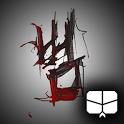 범 (Bum) - alpha icon