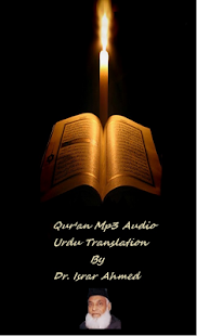 Holy Quran Mp3 Urdu - náhled