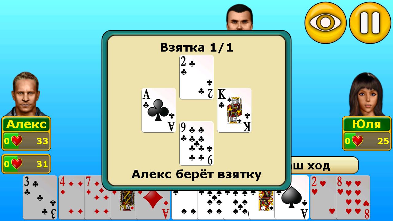 Игры Для Компов