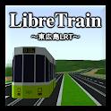 [電車運転] LibreTrain東広島LRT 先行発売版 icon