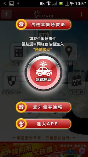 SwiftCode.Info - 華南商業銀行各分行國際匯款SWIFT CODE列表