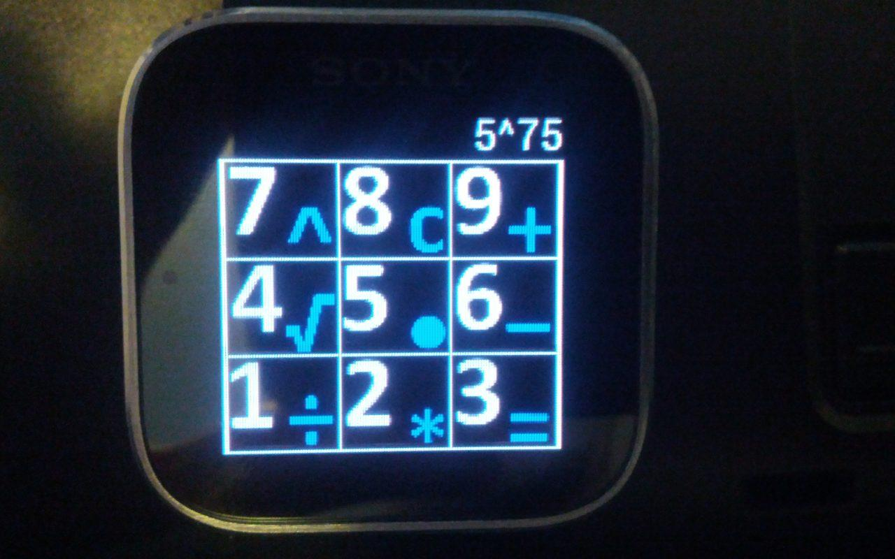 Calculator for Sony SmartWatch- screenshot
