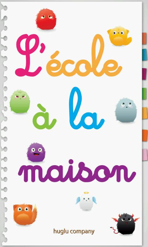 L 39 cole la maison android apps on google play for Apprendre le yoga a la maison