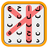 Word Search Arabic