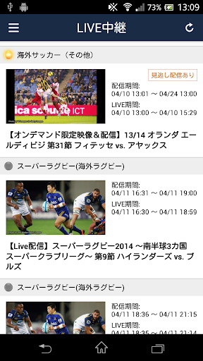 J SPORTS LIVE + for スカパー!