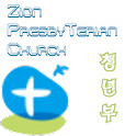 시온성교회 청년부 logo