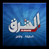 قناة الشرق الفضائية