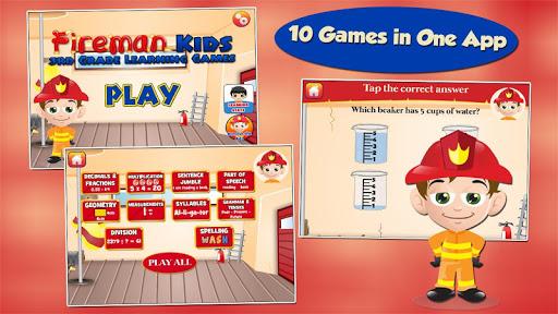 消防士子供3年生のゲーム