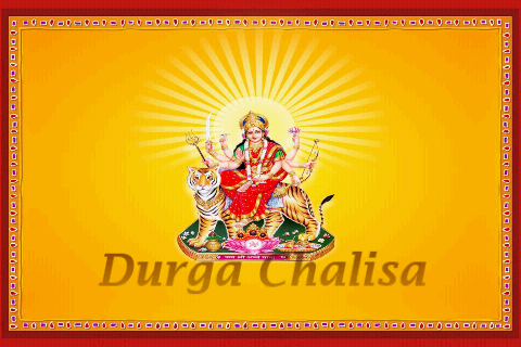 Maa Durga Chalisa with meaning