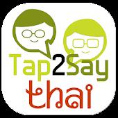 Tap2Say - Thai