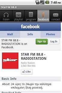 StarFM 88.8- screenshot thumbnail