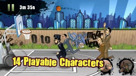 Streetball 體育競技 App-癮科技App