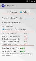 Screenshot of Mero Stock