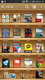 Book GO launcher theme - screenshot thumbnail