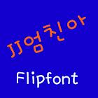 JJmamaboy Korean Flipfont icon