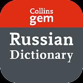 Collins Gem Russian Dict