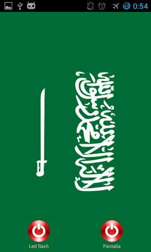 led lantern Saudi Arabia