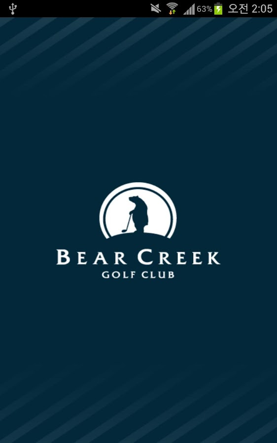 BearCreek Golf Club - screenshot