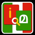 Italian Malayalam Dictionary icon