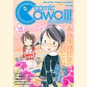 月刊コミックCawaii! vol.7 9月号 logo