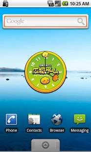 KankidsAnalogClockWidget- screenshot thumbnail