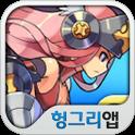 드래곤플라이트 날개선물 공식커뮤니티[카카오게임] icon