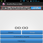 AudioRecorder