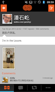 Surround App -Weibo in English - screenshot thumbnail